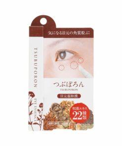 Kem trị mụn thịt Tsubuporon Eye Essence Nhật bản