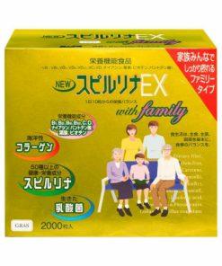 Tảo vàng Spirulina EX Nhật Bản cao cấp 2000 viên chính hãng