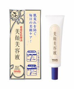 Tinh chất Bigan Meishoku điều trị mụn loại 15g chính hãng