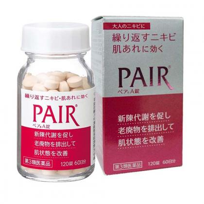 Viên điều trị mụn trứng cá Lion Pair Nhật Bản 120 viên chính hãng